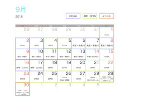 ProCare カレンダー2018-9月
